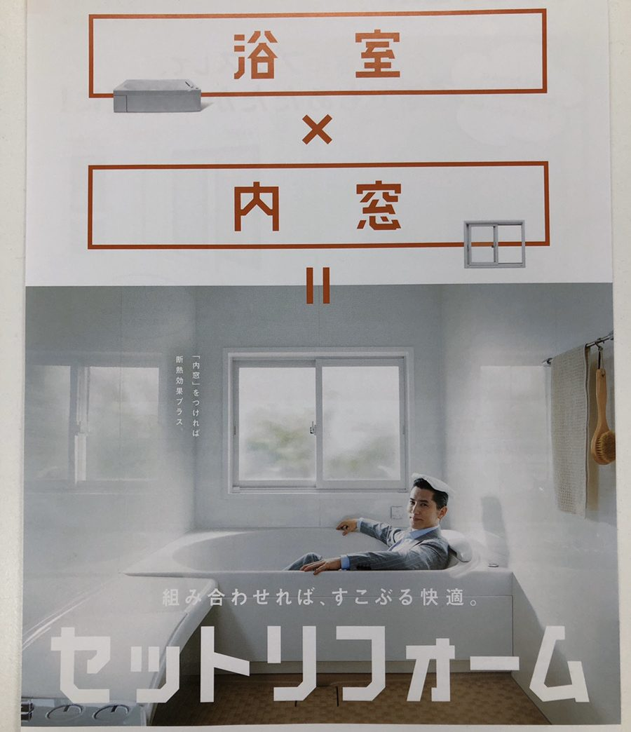 CM中の商品 福岡トーヨー 大牟田店のイベントキャンペーン メイン写真