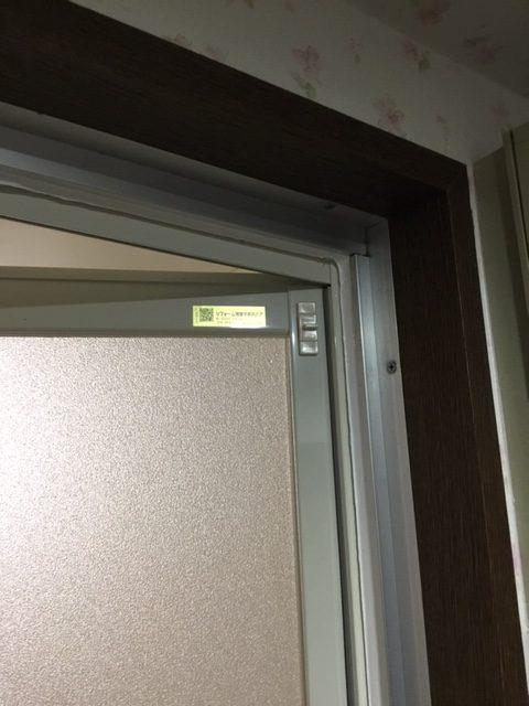 福岡トーヨー 大牟田店の浴室出入口ドア取替のお客様の声1