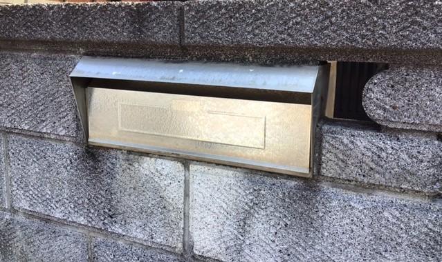 福岡トーヨー 大牟田店の埋め込み型 ポストの施工前の写真1