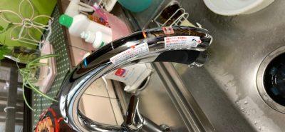 施工事例:☆☆ タッチレスハンズフリー水栓で快適に ☆☆☆彡
